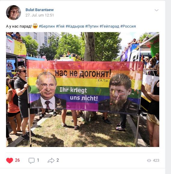 csd berlin vkontakte