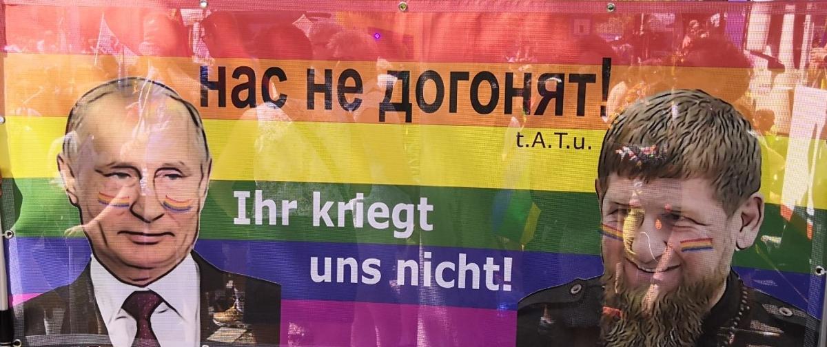 Голубой Вагон - Goluboy Wagon - Русскоязычное ЛГБТ*-сообщество в регионе Рейн-Майн Russischsprachiger LGBT*-Verein für das Rhein-Main-Gebiet